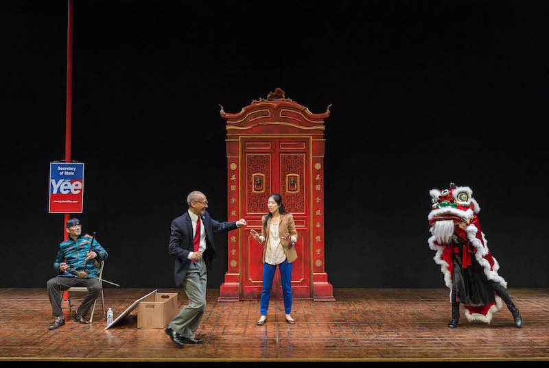 Daniel Smith, Francis Jue, and Stephenie Soohyun Park in King of the Yees at the Kirk Douglas Theatre. (Photo by Craig Schwartz)